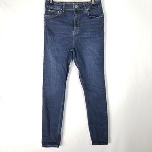 Zara Premium Dark Denim Mid Waist Skinny Jeans